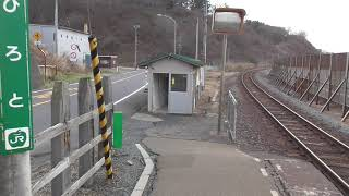 JR広戸駅 五能線【青森県・深浦町】 2020.12.07 JR Hiroto Station
