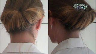 видео Как сделать пучок из волос - как красиво собрать волосы?