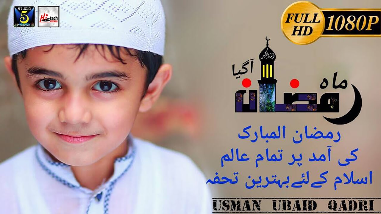 BEAUTIFUL RAMZAN NAAT - USMAN UBAID QADRI - OFFICIAL HD VIDEO - HI-TECH ISLAMIC - BEAUTIFUL NAAT