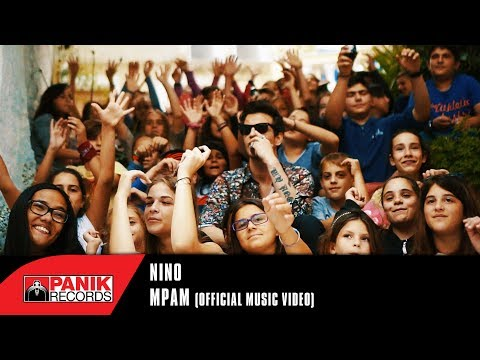 NINO - Μπαμ | Official Music Video