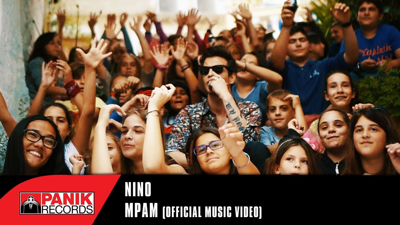 Download Nino - Μπαμ | Official Music Video