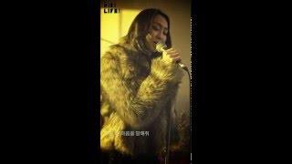 [피키라이브] 효린x범키x주영 - Love Line