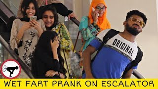 Wet F@rt Prank on Escalator | Prank in Pakistan