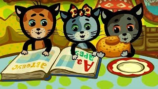 Развивающие и обучающие мультики 🐱 Три котенка: Чудо книжка 📖 теремок песенки 🎼 для детей