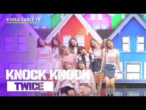 (Korea Cable TV Awards 2017) TWICE 'KNOCK KNOCK'