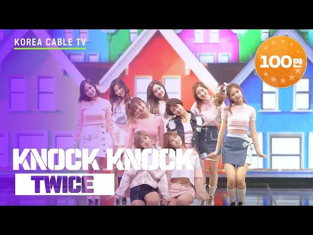 (Korea Cable TV Awards 2017) TWICE KNOCK KNOCK
