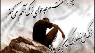 Persian sad song very sad