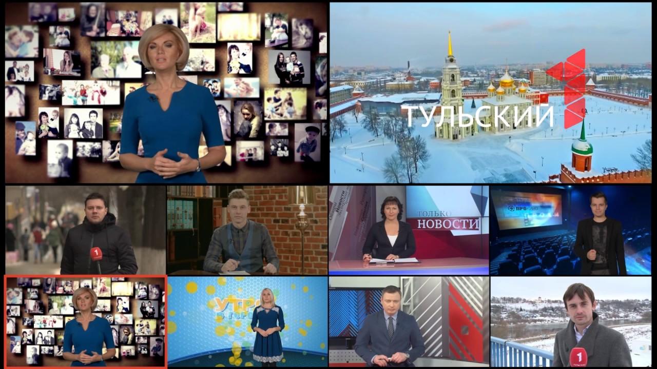Поздравление с днем телевидения фото 528