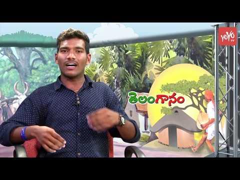 Rama Rama Yellammaku Folk Song by Singer Chanti | Latest Telangana Folk Songs | YOYO TV Channel
