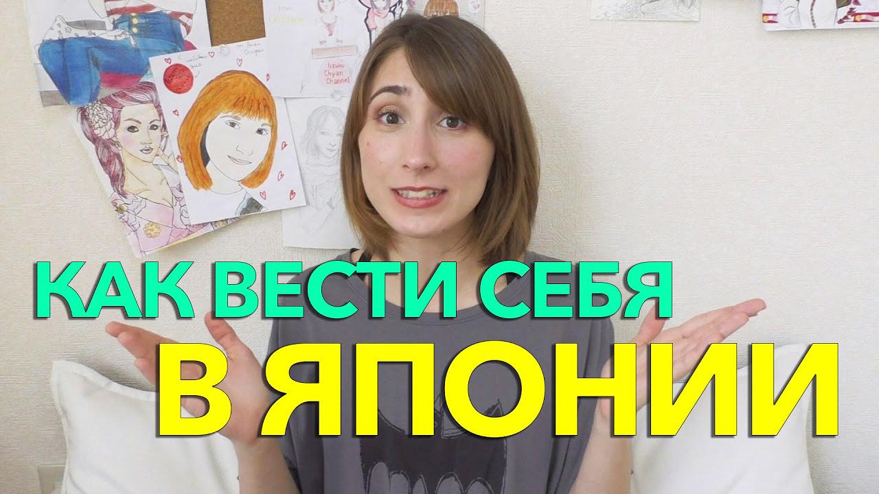 Русско язычное видео сексуального хорактера фото 602-227