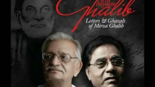 Ghazal - Introduction of Mirza Ghalib - Written by Mirza Ghalib