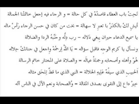 Qosidah habaib yang sangat menyentuh hati 2015 sangat merdu