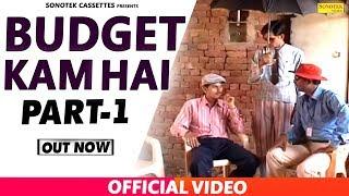 Budget Kam Hai 01   Janeshwar & Krishan Pal Hakla   Comedy   Sonotek Cassettes