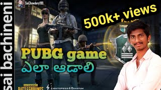 How to play PUBG moblie in Telugu  PUBG Guide for beginners in Telugu PUBG game in Telugu