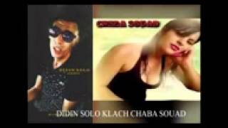 LA CANON 16   Didin SoLo {Clash Cheba Souad} 2016 الشابة سعاد بالمينيT   YouTube
