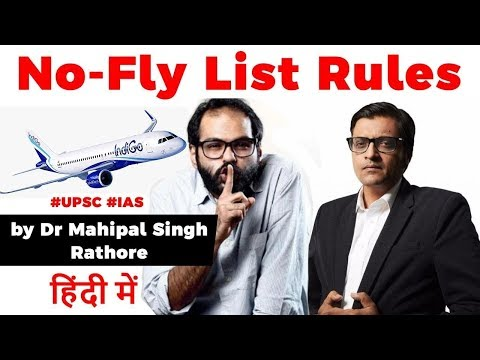 Kunal Kamra Heckles Arnab Goswami, No Fly List Rules Of India Explained, Current Affairs 2020 #UPSC