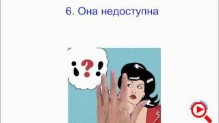 видео Мария Вискунова - в отношениях нужно отдыхать, а не сидеть, как на пороховой бочке