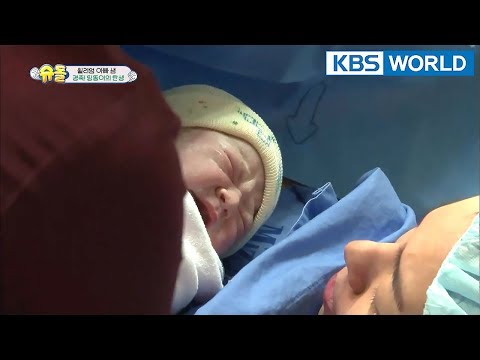 [1Click Scene] Hello! Dingdong! We welcome you to the new world! (The Return of Superman Ep. 208) - 동영상