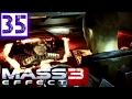 Mass Effect 3 Прохождение Часть 35 Солдат Герой Безумие N7 топливные реакторы mp3