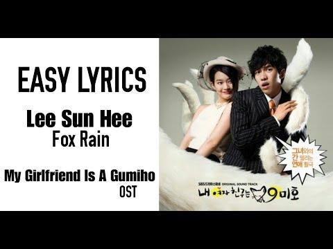 FOX RAIN - LEE SUN HEE (OST My Girlfriend Is A Gumiho) EASY LYRICS