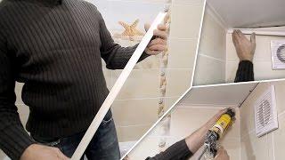 видео Жидкие обои на потолок: 3 несложных этапа отделки