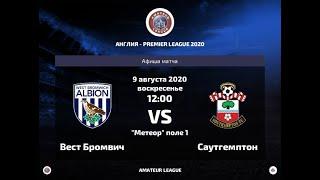 Amateur League England Premier Вест Бромвич Саутгемптон 8 тур