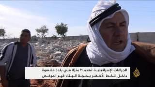 الاحتلال يهدم 11 منزلا ببلدة قلنسوة الفلسطينية