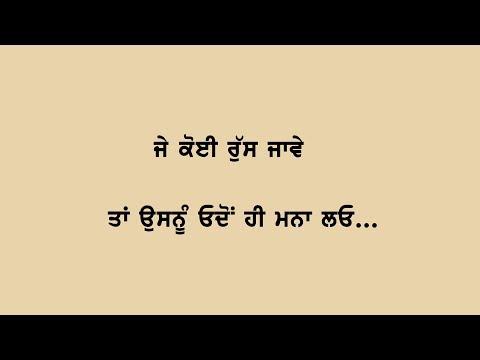 Punjabi Inspirational Quotes About Life to Motivate You | Best Punjabi Status Video