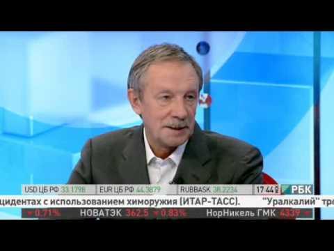 Новости 24 канале украина сегодня смотреть онлайн
