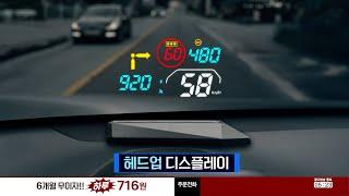 카포스 T HUD [홈쇼핑영상제작] 인포머셜/홈쇼핑광고…