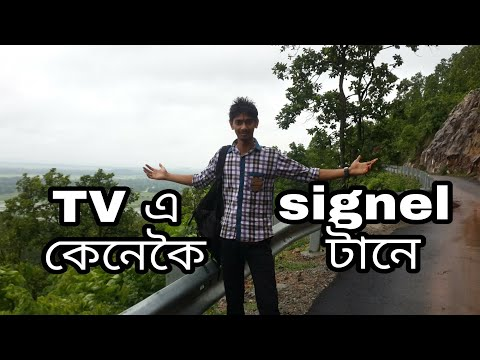 How TV gets signal