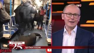 коронавирус здесь! Люди в масках падают замертво в метро. Великий перепост