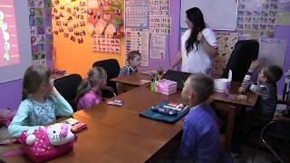 Видео-отчет. Урок-презентация по методике LETTERLAND (21.07.2018)