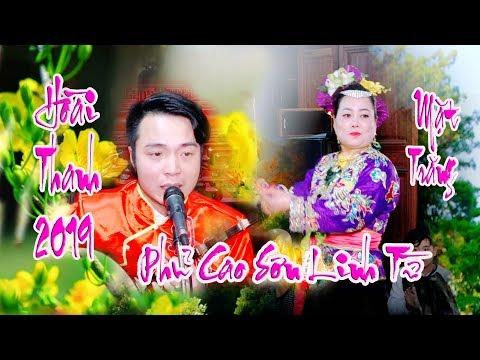 Hát Văn Hoài Thanh Dâng Văn 36 Giá Đồng Hay Nhất Tại Phủ Cao Sơn Linh Từ TĐ Nguyễn Ánh Nguyệt