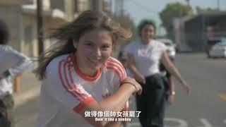 小黛羅傑斯 Destiny Rogers / 帥女孩 Tomboy (中字MV)