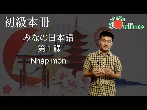 [Học tiếng nhật online] Bài 1 - Phát âm bảng chữ cái hiragana