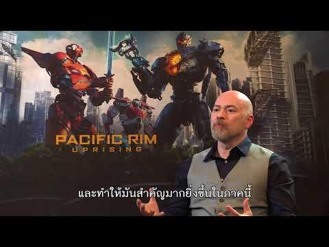 Pacific Rim Uprising   Thailand's Interview   ผู้กำกับ Steven S DeKnight