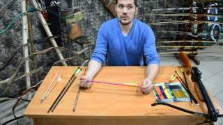 Обзор арбалетных стрел (болтов)