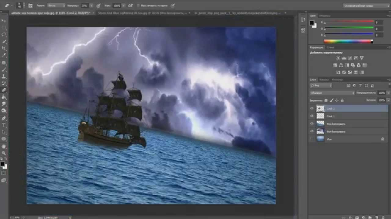 how to make a wallpaper in photoshop cs6
