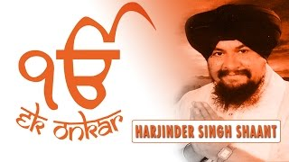 Ek Onkar - Harjinder Singh Shaant - Ek Onkar Satnaam - Simran