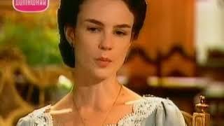 Земля любви (109 серия) (1999) сериал