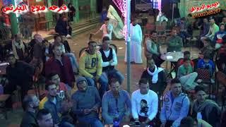 مزمار الشعب الموسيقار سعيد ابو السعود فرحه صلاح البرنس..