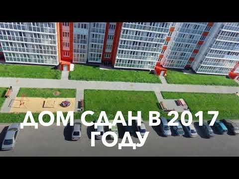 Купить 3к квартиру в Липецке по улице Сергея Казьмина