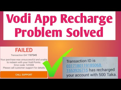 Vodi Recharge Failed Problem Solved 🔥🔥🔥