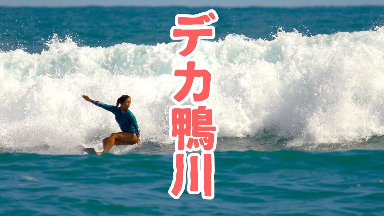 【鴨川マルキ】こんなイイ波は珍しいとか?JPSA試合直前の波とプロサーファーたち!