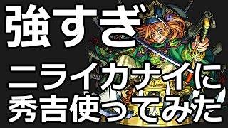 【Twitter】https://twitter.com/nagase3710.