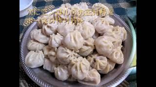 モンゴル料理こぺん