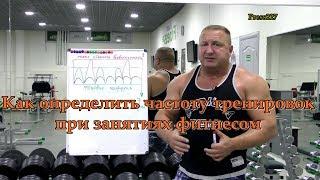 Определение частоты тренировок в неделю по типам фигур