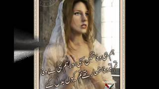 hindi songs.mere meheboob mare jane jigar hd maniyawala my id facebook makbool.ahmad14@gmail.com