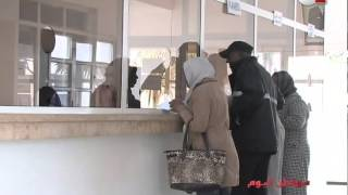 المغرب: جدل حول فتح رأسمال المصحات الخاصة